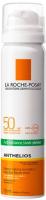 Спрей солнцезащитный La Roche-Posay Anthelios SPF 50+ матирующий (75мл) -