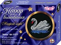 Набор для вышивания Десятое королевство Лебедь / 01277 -