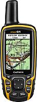 Туристический навигатор Garmin GPSMAP 64 / 010-01199-00 -