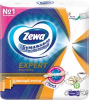 Бумажные полотенца Zewa Wisch&Weg Design (2рул) -