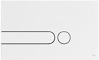Кнопка для инсталляции Oliveira & Irmao iPlate 670001 (белый) -