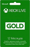 Подписка на сервис Microsoft Xbox Live: Gold / 52M-00550 -