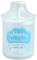 Баночка для взбивания пены Missha Whipping Bubble Maker (1шт) -