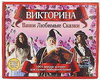 Настольная игра Topgame Ваши любимые сказки / 01021 -
