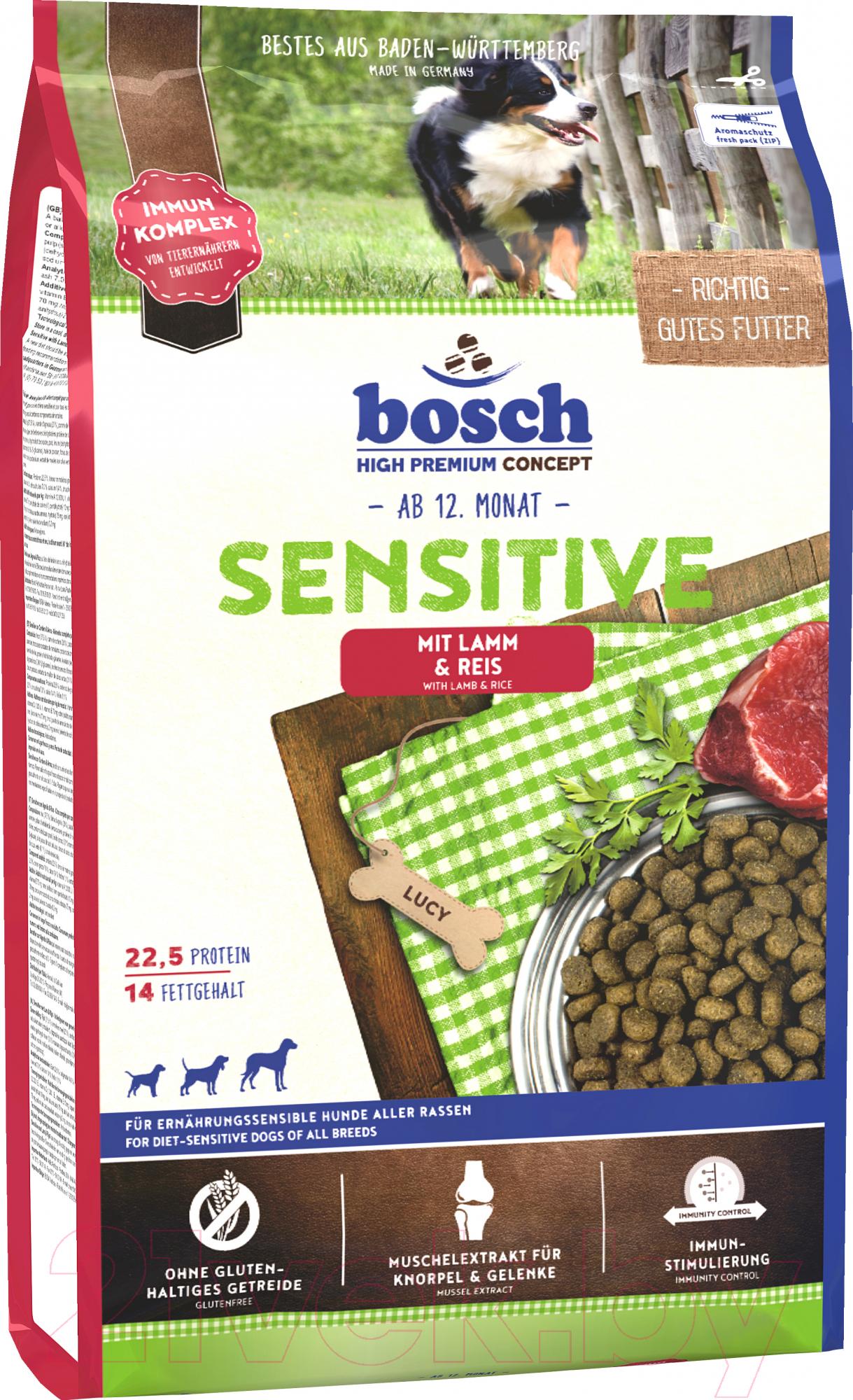 Купить Корм для собак Bosch Petfood, Sensitive Lamb&Rice (1кг), Германия