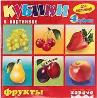Развивающая игрушка Забава Кубики. Фрукты / 11101 -