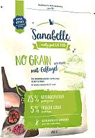 Корм для кошек Bosch Petfood Sanabelle No Grain (400г) -