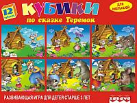Развивающая игрушка Забава Кубики. Теремок /11401 -