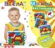 Развивающая игрушка Забава Веселая мозаика / 12202 -