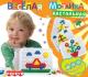 Развивающая игрушка Забава Веселая мозаика / 12103 -