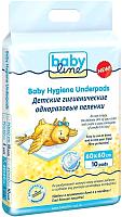 Набор пеленок одноразовых детских Babyline Детские 5-слойные с уникальным гелевым абсорбентом / DB021 (10шт) -