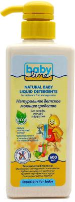 Средство для мытья посуды Babyline Для детской посуды, овощей и фруктов DB041 (600мл)