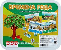 Развивающая игра Забава Лото-ассоциации. Времена года / 14301 -