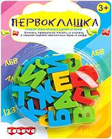 Развивающая игра Забава Магнитные символы. Русская Азбука / 30102 -