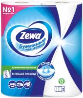 Бумажные полотенца Zewa 1x2рул -