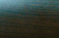 Порог Пластал А30 КД 90 (венге) -