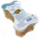 Лакомство для собак Bosch Petfood Goodies Dental (0.45кг) -