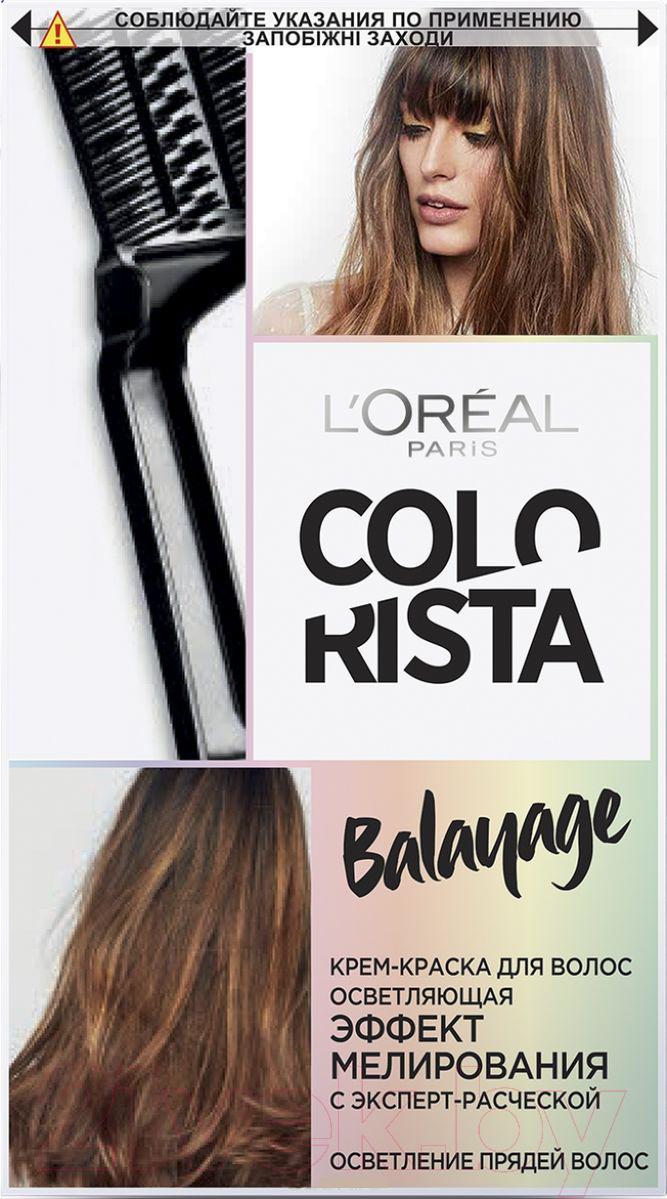Купить Крем-краска для волос L'Oreal Paris, Colorista (осветляющая балаяж), Бельгия, блонд