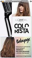 Крем-краска для волос L'Oreal Paris Colorista (осветляющая балаяж) -