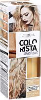 Оттеночный бальзам L'Oreal Paris Colorista (персик) -