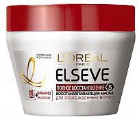 Маска для волос L'Oreal Paris Elseve Полное восстановление 5 для окрашенных и мелирован.волос (300мл) -