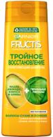 Шампунь для волос Garnier Fructis Тройное восстановление укрепление (250мл) -