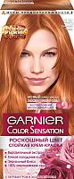 Крем-краска для волос Garnier Color Sensation 8.24 (солнечный янтарь) -