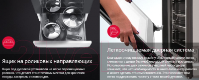 Плита газовая Hansa FCMX581009