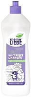 Универсальное чистящее средство Meine Liebe Биоразлагаемое молочко (500мл) -