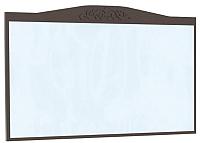 Зеркало интерьерное Заречье Катрин К8 (Weave орех кантри) -