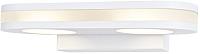Бра Ozcan Arjen 5125-1 LED 2x5W (хром) -