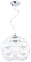 Потолочный светильник Ozcan Gerena 5265 E27 1x25W (белый) -