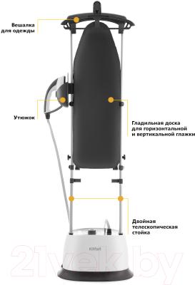 Отпариватель Kitfort KT-940