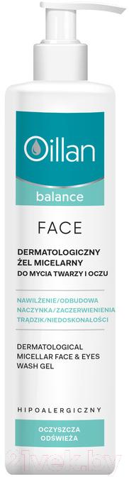 Купить Гель для умывания Oillan, Balance мицеллярный для лица и глаз (250мл), Польша, Balance (Oillan)