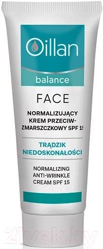 Купить Крем для лица Oillan, Balance нормализующий против морщин SPF15 (40мл), Польша, Balance (Oillan)