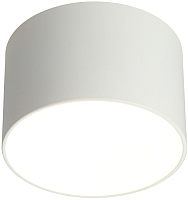 Точечный светильник Omnilux Stezzano OML-100409-16 -