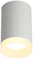 Точечный светильник Omnilux Rotondo OML-100709-01 -