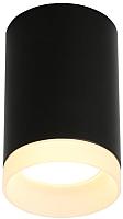 Точечный светильник Omnilux Rotondo OML-100719-01 -
