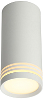 Точечный светильник Omnilux Olona OML-100809-01 -