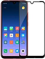 Защитное стекло для телефона Case Full Glue для Redmi 7 (черный) -