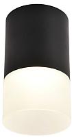 Точечный светильник Omnilux Ercolano OML-100019-05 -