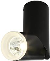 Точечный светильник Omnilux Ultimo OML-100219-10 -