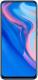 Смартфон Huawei Y9 Prime 2019 / STK-L21 (синий) -