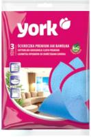 Комплект салфеток хозяйственных York Премиум (3шт) -