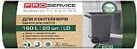 Пакеты для мусора PROservice Эко 16503800 160л (20шт) -