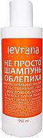 Шампунь для волос Levrana Не просто Облепиха (250мл) -