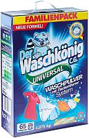 Стиральный порошок Der Waschkonig C.G. Универсальный (4.875кг) -