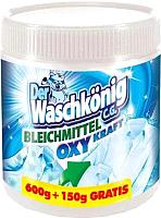 Отбеливатель Der Waschkonig C.G. Bleichmittel Oxy Kraft (750г) -
