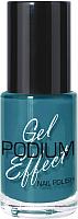 Лак для ногтей Belor Design Podium Gel Effect тон 140 -