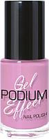 Лак для ногтей Belor Design Podium Gel Effect тон 148 -